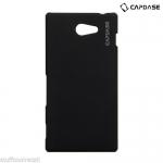 เคส Sony Xperia M2ของ Capdase Karapace Jacket Touch - สีดำ