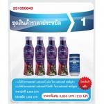 4ไล้ฟ์ ทรานสเฟอร์ แฟกเตอร์ ริโอวิด้า 4Life Transfer Factor® RioVida® Tri-Factor® Formula