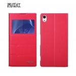 เคส Sony Xperia Z2 Rock Excel View Cover Case - แบบฝาพับสีแดง