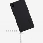 เคส Sony Xperia Z2 Nillkin Frosted Case - สีดำ
