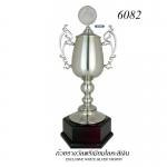 WS-6082 ถ้วยรางวัล White Silver