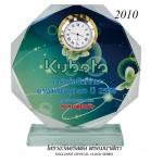 โล่รางวัลคริสตัลพร้อมนาฬิกา 2010