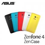 ZenFone 4 Zen Case