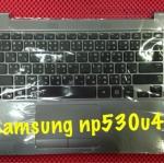 samsungNP530u4b