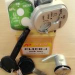 สวิทช์กุญแจ CLICK110-I