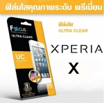 ฟิล์มกันรอย Focus สำหรับ Xperia X