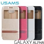 เคสฝาพับ Samsung Galaxy Alpha ของ USAMS Muge Series Slim Soft Leather Case