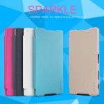 เคสฝาพับ Xperia Z5 Premium ของ Nillkin Sparkle Leather Case