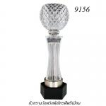 9156 ที่ระลึก/รางวัลคริสตัล Crystal Trophy & Award