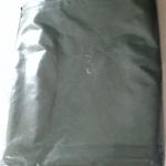 ผ้าใบ คลุมสินค้า กันฝน กันแดด คูนิล่อน อย่างดี ขนาดกว้าง 4m. x ยาว 9m.