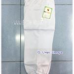 กางเกงวอล์มขายาว ขาจั๊ม สีขาว ผู้ใหญ่