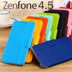 เคสฝาพับ Asus Zenfone 4.5 ของ ONJESS Leather Smart Case