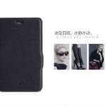 Nillkin Leather Black Cover Case For Nokia Asha 501