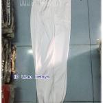 BCS กางเกงวอร์ม สีขาว ขาจั๊ม