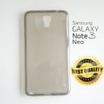 เคสยาง Samsung Galaxy Note 3 Neo ของ UFO Ultra Fit - สีเทาใส