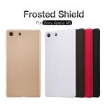 เคส Xperia M5 ของ Nillkin Super Frosted Shield Case +ฟิล์มกันรอย