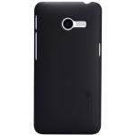เคส Asus Zenfone 4 ของ Nillkin Frosted Case - สีดำ