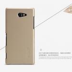 เคส Sony Xperia M2 Nillkin Case - สีน้ำตาลอ่อน
