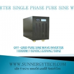 Off-grid pure sine wave inverter 10000W/192VDC/220VAC/50Hz