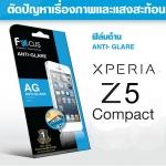 ฟิล์มกันรอย Focus สำหรับ Xperia Z5 Compact
