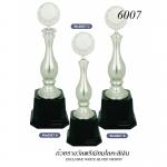 WS-6007 ถ้วยรางวัล White Silver