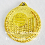 เหรียญรางวัล/กีฬาวอลเลย์บอล MS-012