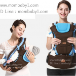 เป้อุ้มเด็ก Hip Seat Carrier แบบ 3 in 1 สามารถถอดแยกการใช้งานได้ ตั้งแต่แรกเกิด ถึง 3 ปี คุ้มที่สุด