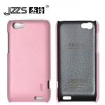 Jzzs Leather Pink Case For HTC One V
