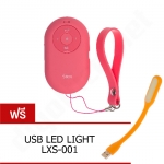ลำโพงบลูทูธ SBOX DT-B650 Mini Selfie Bluetooth Speaker + Remote Shutter ลำโพงพกพาไร้สาย รีโมทชัตเตอร์ในตัว - Pink ชมพู