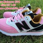 รองเท้า New Balance (size 37 - 45)