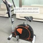 จักรยานนั่งปั่น ออกกำลังกาย ระบบแม่เหล็ก Upright Bike รุ่น EX-2