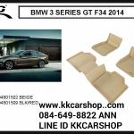 ิBMW SERIES 3 GT F34