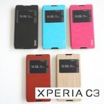 เคสฝาพับ Sony Xperia C3 ของ JOOLZZ Case