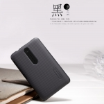 Nillkin Frosted Black Case For Nokia Asha 501