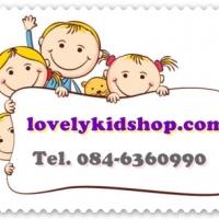 ร้านLovelykidshop