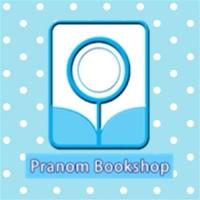 ร้านPranom Bookshop