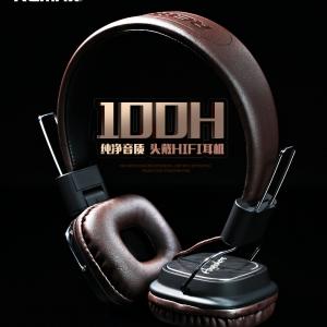 หูฟังครอบหู สเตริโอ REMAX RM-100H Stereo headphone - Brown สีน้ำตาล