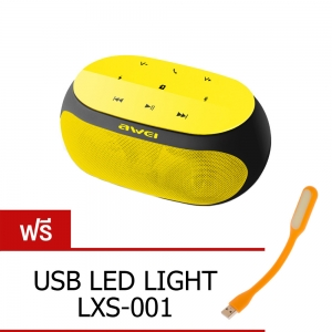 ลำโพงบลูทูธ AWEI Y200 HiFi Bluetooth Speaker V.3.0 - Yellow สีเหลือง