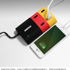 Remax USB HUB Charger 4 Port DSC5620 ชาร์จโทรศัพท์มือถือ