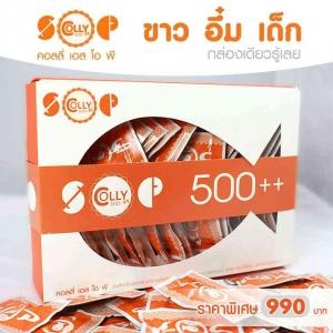 CollySOP500++