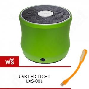 ลำโพงบลูทูธ EWA Rosan A2 bluetooth speaker กันน้ำได้ waterproof IPX6 - Green เขียว