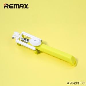 Remax P3 Selfie Stick Monopod Handheld & Remote Bluetooth ไม้เซลฟี รีโมท - Yellow สีเหลือง