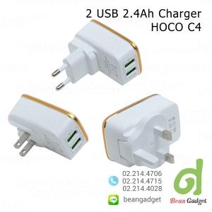 ปลั๊กชาร์จ USB รุ่น C4 ใช้ปลั๊กได้ทั่วโลก Hoco Travel Charger Dual USB White สีขาว