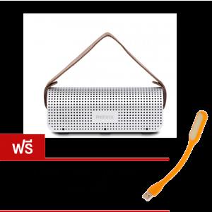 REMAX ลำโพงบลูทูธ RB-H1 + powerbank 8800mAh - White สีขาว