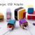 ที่ชาร์จ มือถือ, USB Charger, USB Adaptor