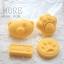 แม่พิมพ์สบู่ รูปหมี set 4 ชิ้น thumbnail 1