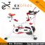 จักรยานออกกําลังกาย Spin Bike ระบบสายพาน แบบมีโช้ค รุ่น 883 thumbnail 1