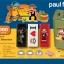 แบตสำรอง Powermax 3000mAh Paul Frank ลายลิขสิทธิ์แท้ thumbnail 2