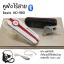 หูฟัง Beats Bluetooth Stereo Headset รุ่น HD980 ราคา 360 บาท thumbnail 1
