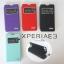 เคสฝาพับ Sony Xperia E3 ของ ULIKE Cover Case thumbnail 1